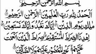 Surah Al-Fatiha  -  Children Memorise - kids Learning quran by minshawi