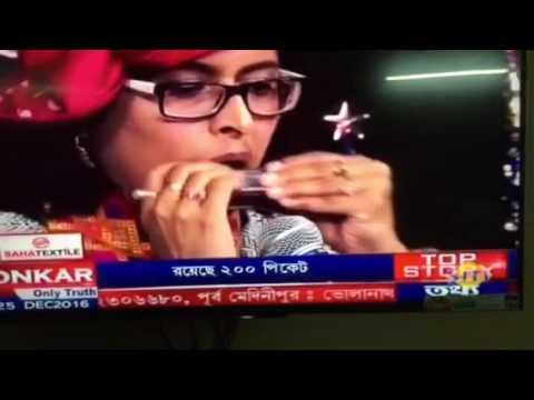 Xxx Mp4 Pyar Hua Iqraar Hua On Harmonica By Dr Babita Basu At Onkar Channel 3gp Sex