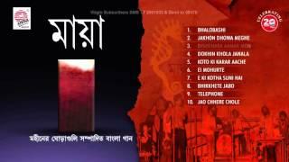 Maya I Mohiner Ghoraguli I Gautam Chattopadhyay