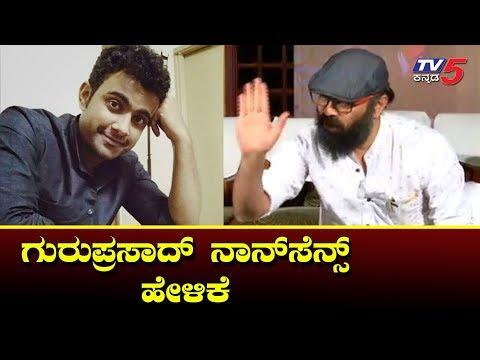 Xxx Mp4 Actress Sangeetha Bhat Husband Sudarshan Outrage On Director Guruprasad MeToo TV5 Kannada 3gp Sex