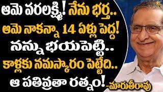Gollapudi Maruthi Experiences With Varalakshmi | Tollywood Boxoffice TV