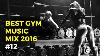 Best Gym Music Mix 2016-2017 - Bodybuilding Motivation #12