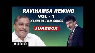 RaviHamsa Rewind VOL 1 | Kannada Superhit Songs | Ravichandran Hamsalekha Hits