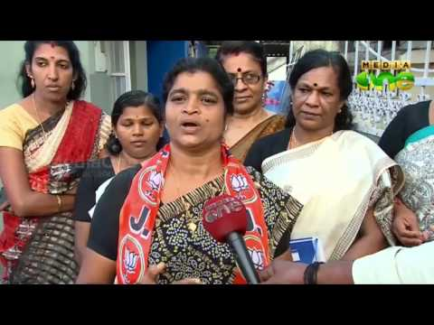 kollam by election