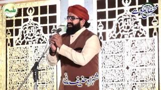 Haal e Dil kis ko sunao  |Shahzad haneef Madni  | Shahzad haneef madni mehfil 2017  |
