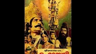 Mahabali 1983: Full Malayalam Movie   Malayalam Movies Online   Adoor Bhasi   Prem Nazir