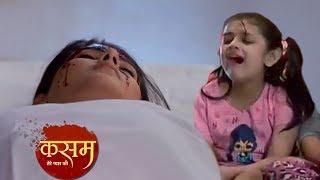 KASAM - 17th July 2018 | Upcoming Twist | Colors Tv Kasam Tere Pyaar Ki Today Latest News 2018