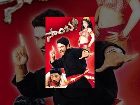 Samba Telugu Full Movie || NTR , Bhoomika Chawla , Genelia Dsouza