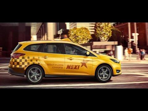 ИЗНУТРИ: работа в такси Nexi #1