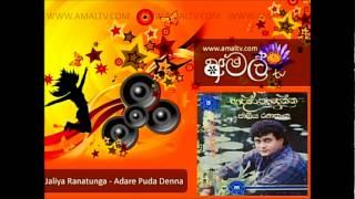 sanduda ude- Jaliya Ranathunga