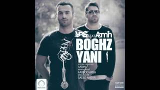 "Yas - ""Boghz Yani"" Ft Aamin OFFICIAL AUDIO"