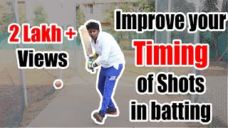 Timing improvement in batting    3 Simple Drills  Cricket Batting Tips    Nothing But Cricket