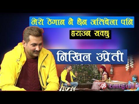 "Talk Show"" Jhumki ""With Nikhil Upreti    झुम्की   Kalpana Regmi Episode 10"