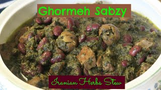 "Iranian Herbs Stew ""Ghormeh Sabzy"""
