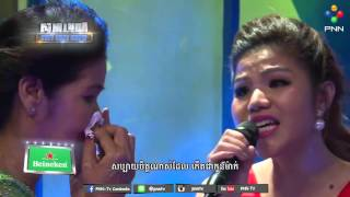 លើលោកនេះខ្ញុំស្រលាញ់ម៉ាក់ខ្ញុំជាងគេ   Meas Soksophea   Ler Lok Nes Knhom Srolanh Mak Knhom Jeang Ke