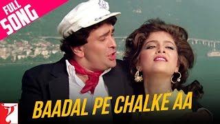 Baadal Pe Chalke Aa - Full Song | Vijay |  Anil Kapoor | Rishi Kapoor | Hema Malini