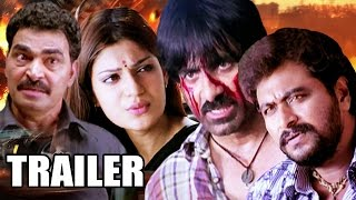 New Action Trailer | Ek Aur Vinaashak (Neninthe)|Ravi Teja Action Movie|Telugu Hindi Dubbed Movie