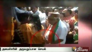 Madhya Pradesh Minister Babulal Gaur Molests Women in Public | Caught on Camera