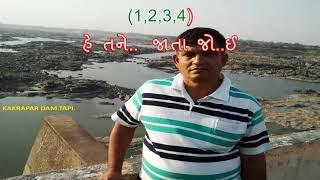 He Tane Jaata Joi Panghat Ni (GUJARATI ) Karaoke,,,,,,હે…  તને  જાતા  જોઈ  પનઘટની  વાટે
