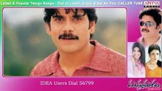 Manmadhudu Songs With Lyrics - Gundello Song