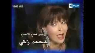 تتر مسلسل اماكن فى القلب غناء احمد ابراهيم HD - YouTube.FLV