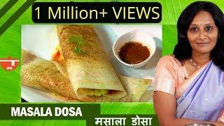 How To Make Masala Dosa/  मसाला डोसा By Preetha | Dakshin Curry