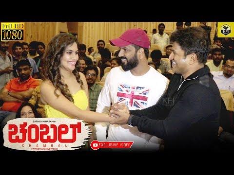Xxx Mp4 Puneeth Rajkumar Sonu Gowda Sathish Ninasam At Chambal Trailer Launch Natasaarvabhowma Puneeth 3gp Sex
