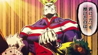『僕のヒーローアカデミア』11巻発売記念スペシャルPV