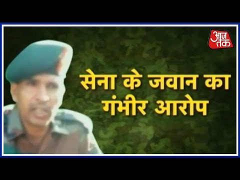 watch After BSF And CRPF Jawans, New Video From Army Man Accuses Seniors Of Harassment