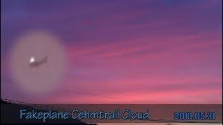 Fake Plane Chemtrail Cloud 2013/5/31