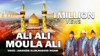 Ali Ali Moula Ali  New Qawwali 2017  Imam Hussain Karbala  Jahanzeb Alam Masood Nizami