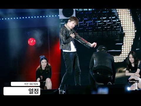 세븐 SE7EN 4K 직캠 열정 20161006 Rock Music