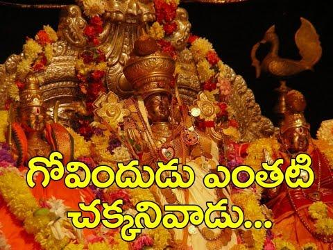 Lord Venkateshwara GOVINDA GOVINDA