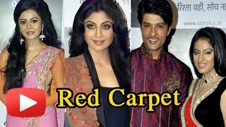 Star Parivaar Awards 2013 Red Carpet - FULL VIDEO