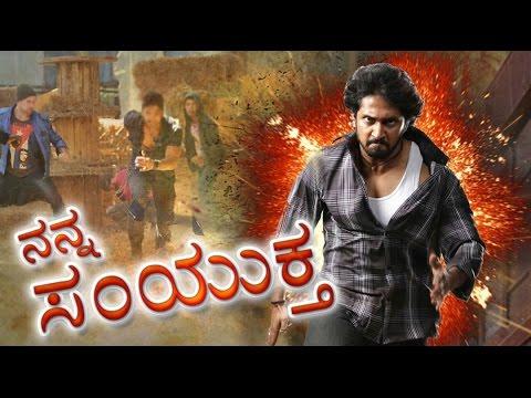 Samyuktha 2 Star Chetan Chandra PUC Kannada Full Movie 2016   Latest Kannada Movies   New Movies