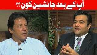 On The Front with Kamran Shahid - 31 July 2017 - Dunya News