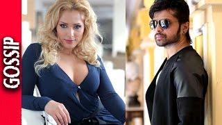 Lulia Vantur Sings For Himesh Reshammiya - Bollywood Gossip 2016