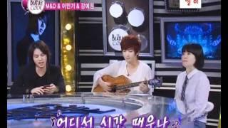 110721 비틀즈 코드 M&D cut Heechul singing Itaewon Freedom