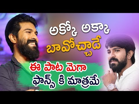 Xxx Mp4 AKKO AKKA BAVOCHADE SONG Dedicated To Ramcharan For Rangasthalam Fan Made Private Songs 3gp Sex
