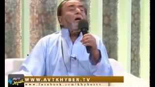 Yousaf khan sher bano badal Ustad abdul wahab kaka