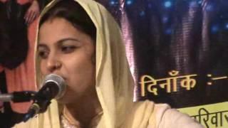 sangeeta arya bhajan
