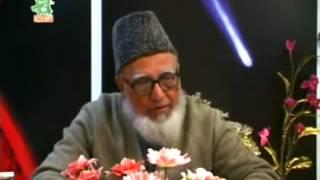 Download Bangla: Khedmot E Din O Ikamat E Din by Professor Ghulam Azam 3Gp Mp4