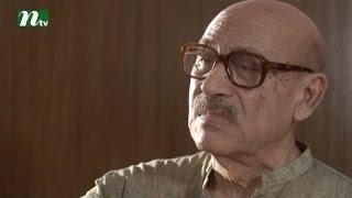 Bangla Natok Pagla Hawar Din l Episode 26 l Nadia, Mili, Selim I  Drama & Telefilm
