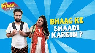 Bhaag Ke Shaadi Karein? | Khatta Meetha Pyaar - Ep 18|  Life Tak