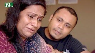 Bangla Natok - Houseful (হাউস ফুল) | Episode 120 | Mosharraf Karim & Sumaiya Shimu | Redwan Rony