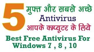 Antivirus For Windows 10 Free Download Video 3GP Mp4 FLV HD Download
