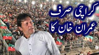 Imran Khan Addressing Live from PTI Karachi Jalsa