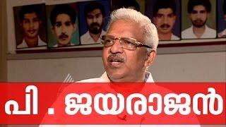Interview with P Jayarajan | പി ജയരാജനുമായി അഭിമുഖം | Point Blank 24 Oct 2016