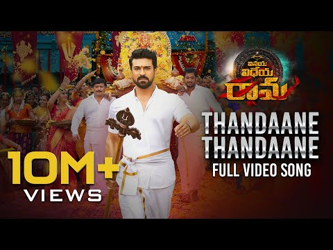 Xxx Mp4 Thandaane Thandaane Video Song Vinaya Vidheya Rama Ram Charan Kiara Advani DSP 4K 3gp Sex