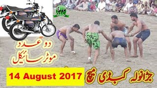 Kbaddi Match 14 August Jaranwala 2017 Pakistan